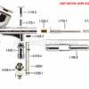 Аэрограф Iwata Hi Line HP-CH 5001