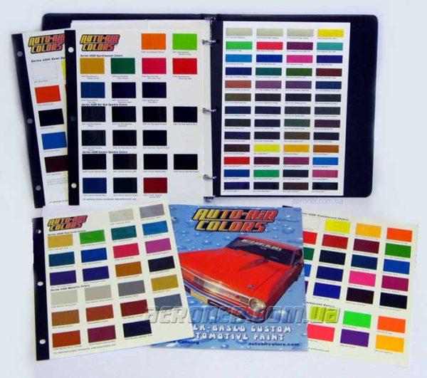 Палитра цветов Auto-Air Colors