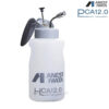 Бак для промывки краскопультов Iwata HCA12.0
