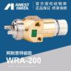Iwata WRA-200 6448