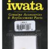 Сопло Iwata Eclipse 0,35 мм I6042 4542
