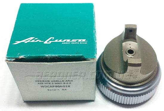Воздушная голова Air Gunsa 1,8-2,0 мм