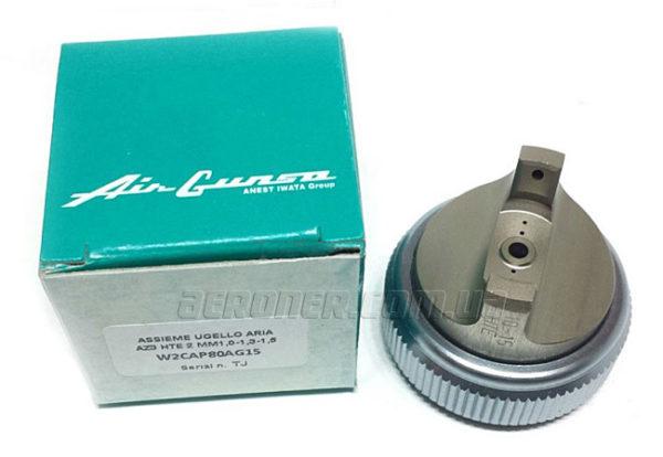 Воздушная голова Air Gunsa 1,0-1,5 мм