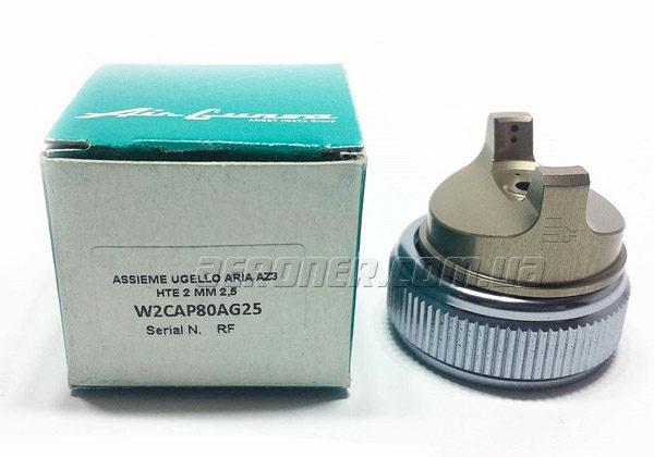 Воздушная голова Air Gunsa 2,5 мм