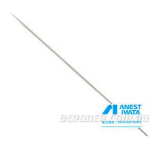 Игла для аэрографа Iwata 0,2 мм I0751