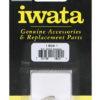 Сопло для аэрографа Iwata Eclipse 0,5 мм I6041 4801