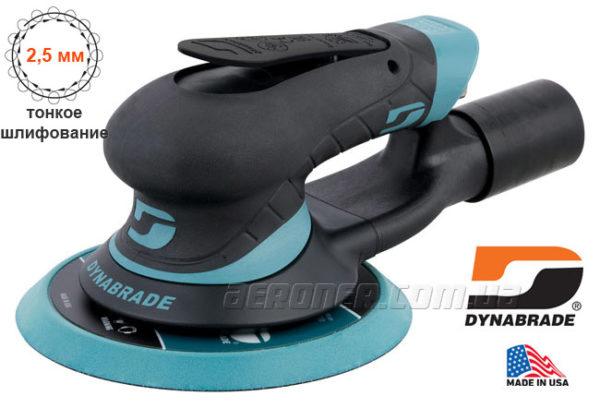Шлифмашинка Dynabrade X62V