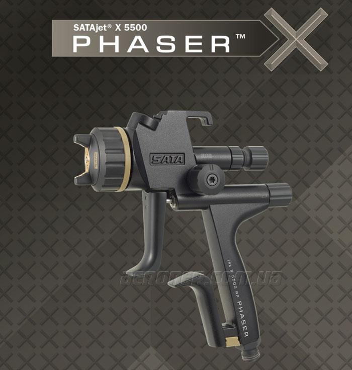 краскопульт Sata X5500 Phaser