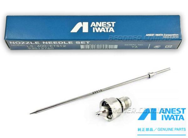 Ремкомплект Iwata LS-400 (сопло+игла)