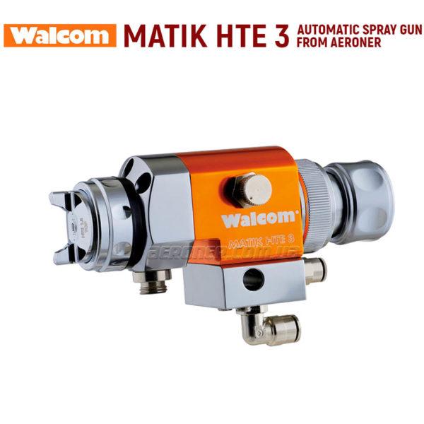 Автоматический краскопульт Walcom Matik HTE 3