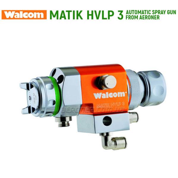 Автоматический краскопульт Walcom Matik HVLP-3