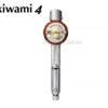 Краскопульт Iwata KIWAMI4-BA 6796