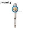 Краскопульт Iwata KIWAMI4-WB 6803