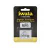 Быстросъем для аэрографа Iwata I 1603 6994
