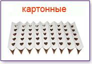 Картонные фильтры