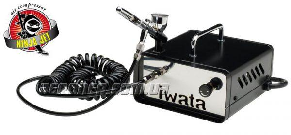 Iwata Ninja Jet IS-35