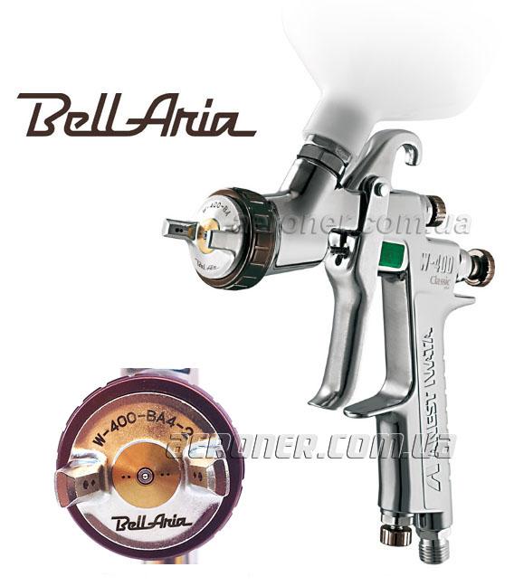 Краскопульт Iwata BellAria W400 1,3 мм