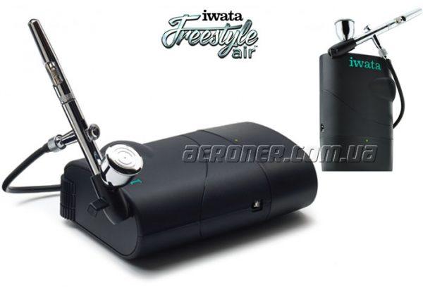 Iwata Freestyle Air