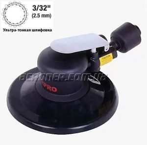 AirPro OSG60HOS1