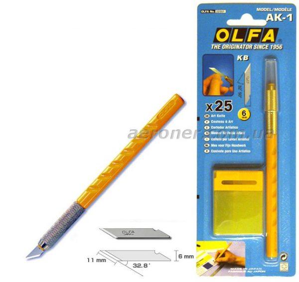 Нож макетный Olfa AK-1