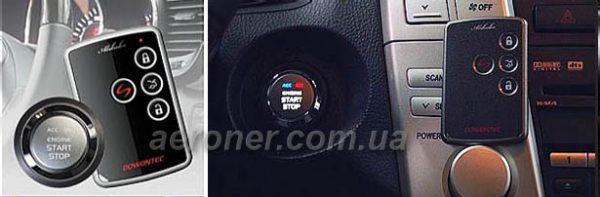 Умная система управления автомобилем Alibaba ST-800